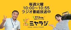 スクリーンショット 2020-09-08 14.56.21.png