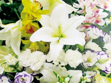 お仏前に供える花に想いを込めて/藤野グリーンセンター