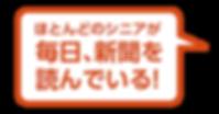 新聞データ_03.png