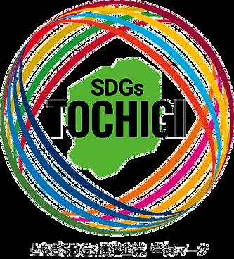 SDGs登録マーク(カラー) (1).png