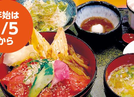 鮪のピリ辛漬け丼 1,300円(税別)/鮨割烹 いいじま