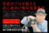 修正190822遊び筆文字教室アンケート_06.png