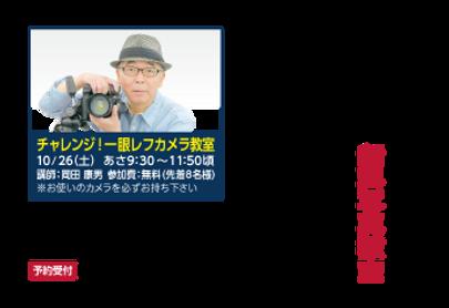 修正190822遊び筆文字教室アンケート_03.png