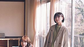 【映画】新作長編『シノノメ色の週末』今秋公開