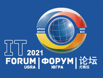 Проведение XII Международного IT-Форума перенесено