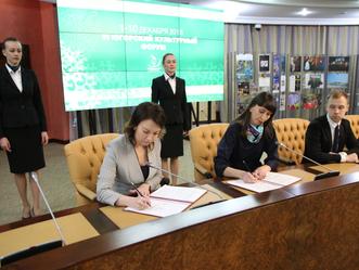 Югра-Экспо и Государственная библиотека Югры подписали соглашение о сотрудничестве