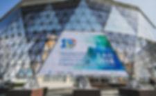Выставка «Цифровые технологии для всех»