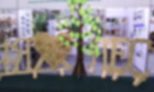 Югорский лесной форум