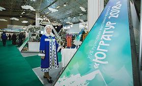 """Туристская выставка-ярмарка «ЮграТур"""""""