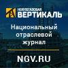 NGV_100x100.jpg