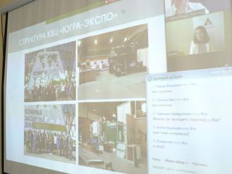 Студенты ЮГУ  узнали о работе конгрессно-выставочного центра «Югра-Экспо».