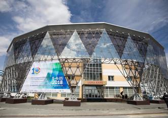 Ханты-Мансийск станет площадкой для одиннадцатого Международного IT-Форума