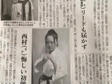 *函館新聞に掲載して頂きました!* 6月11日・函館空手スクール