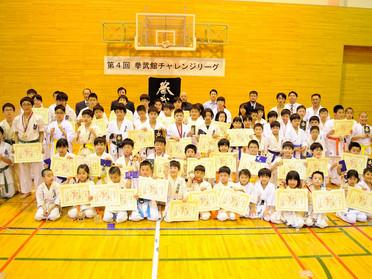 拳武館チャレンジリーグに参戦しました!*3月19日 函館空手スクール*