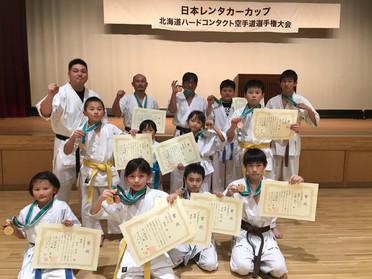 北海道ハードコンタクト空手道選手権大会参加させて頂きました!*2019年11月17日 函館空手スクール*