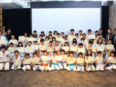KarateHakodateOpen!!2017 盛況のうちに無事終了!*5月20日 函館空手スクール*