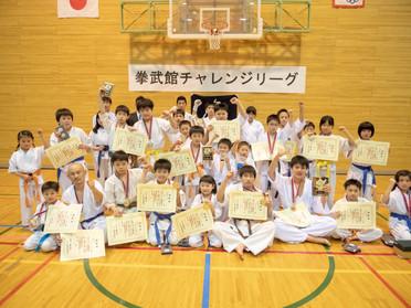 拳武館チャレンジリーグに参加させて頂きました!*3月24日(日)函館空手スクール