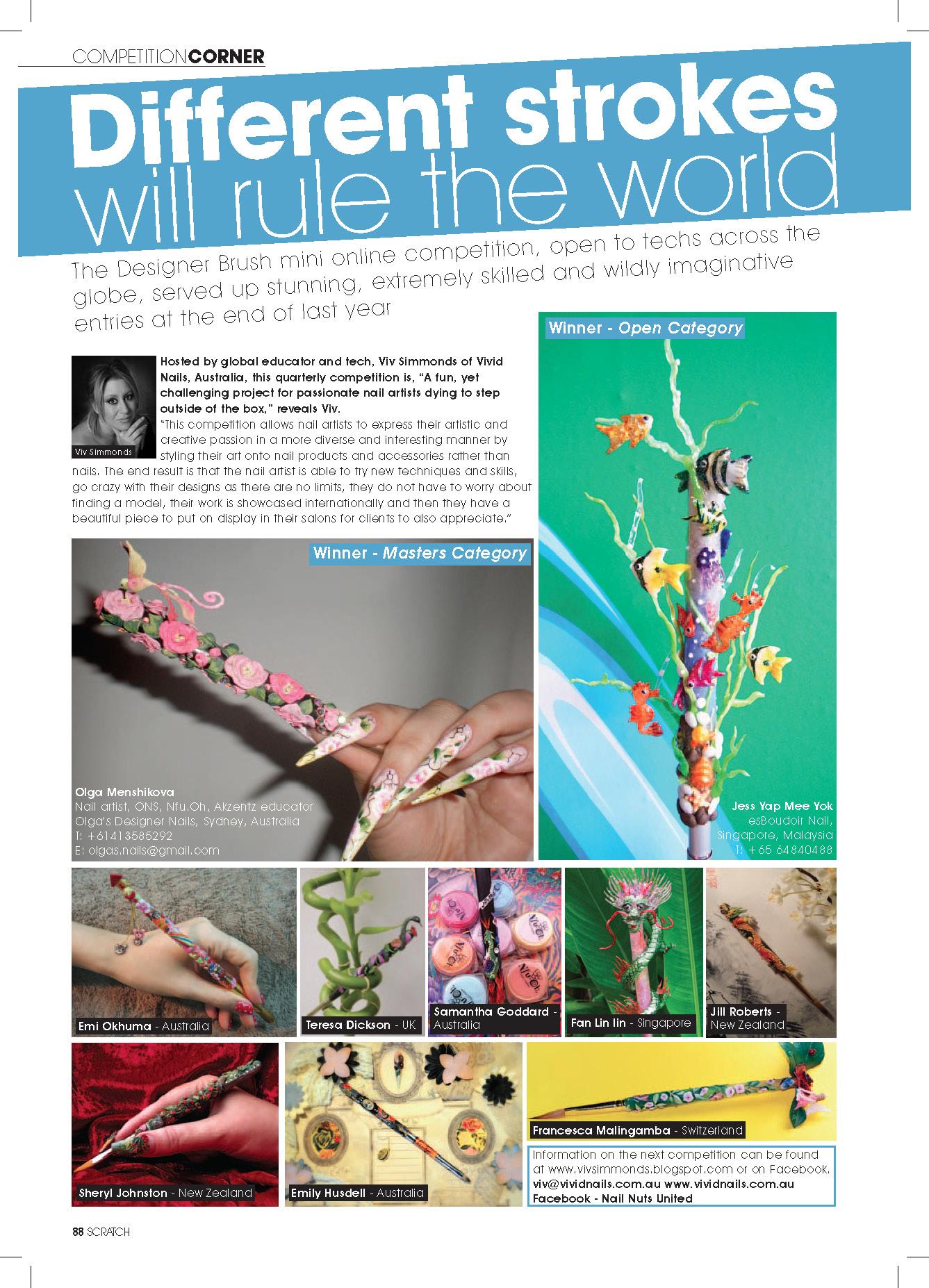 March 2011 Designer brush comp