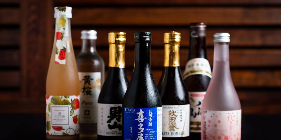 Sake Nights