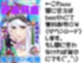 sazakunogakkou---つきかがみ.jpg