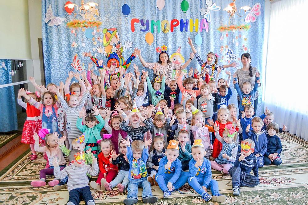 День сміху в дитячому садку