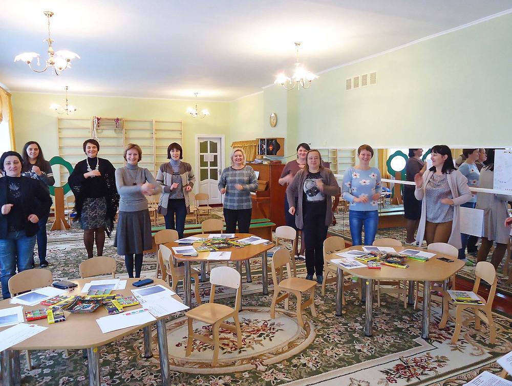 Робота з педагогами в ДНЗ