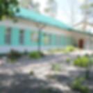Дошкільний навчальний заклад №3 «Ялинка» міста Сарни