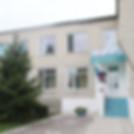 Дошкільний навчальний заклад №9 «Росинка» міста Сарни