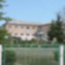 Дошкільний навчальний заклад №8 «Веселка» міста Сарни