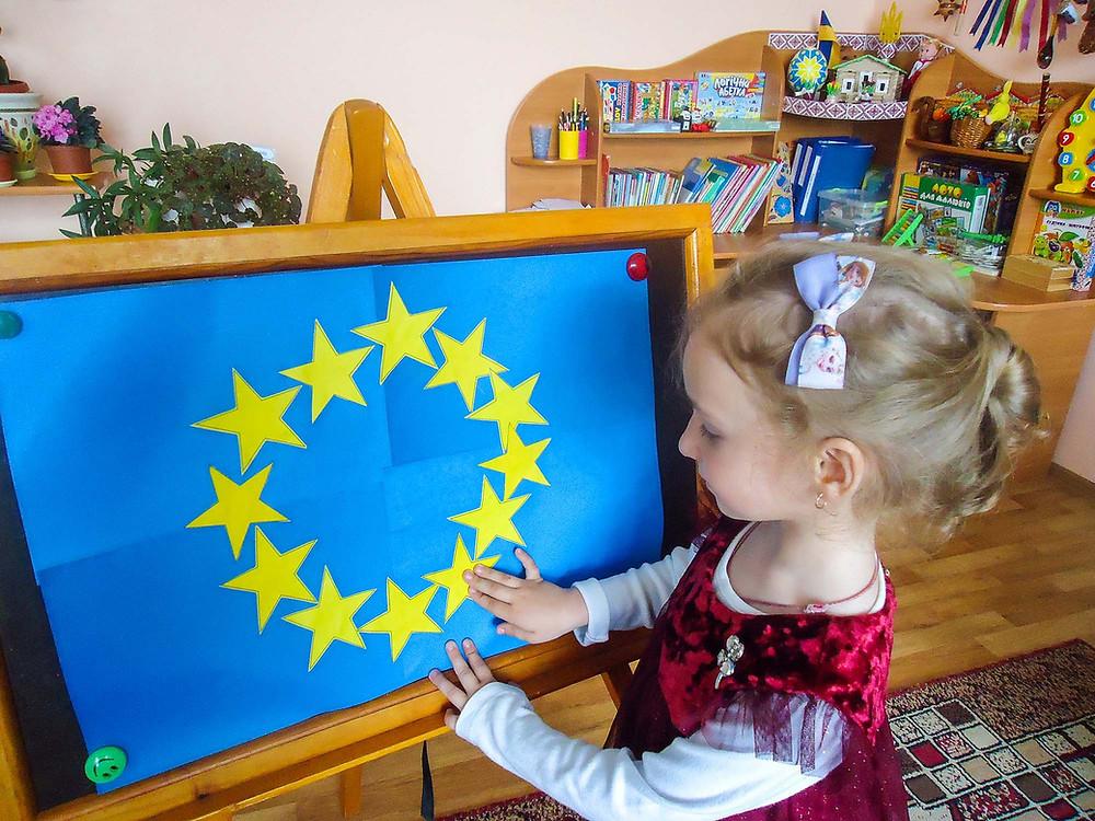 Заходи до Дня Європи в ДНЗ