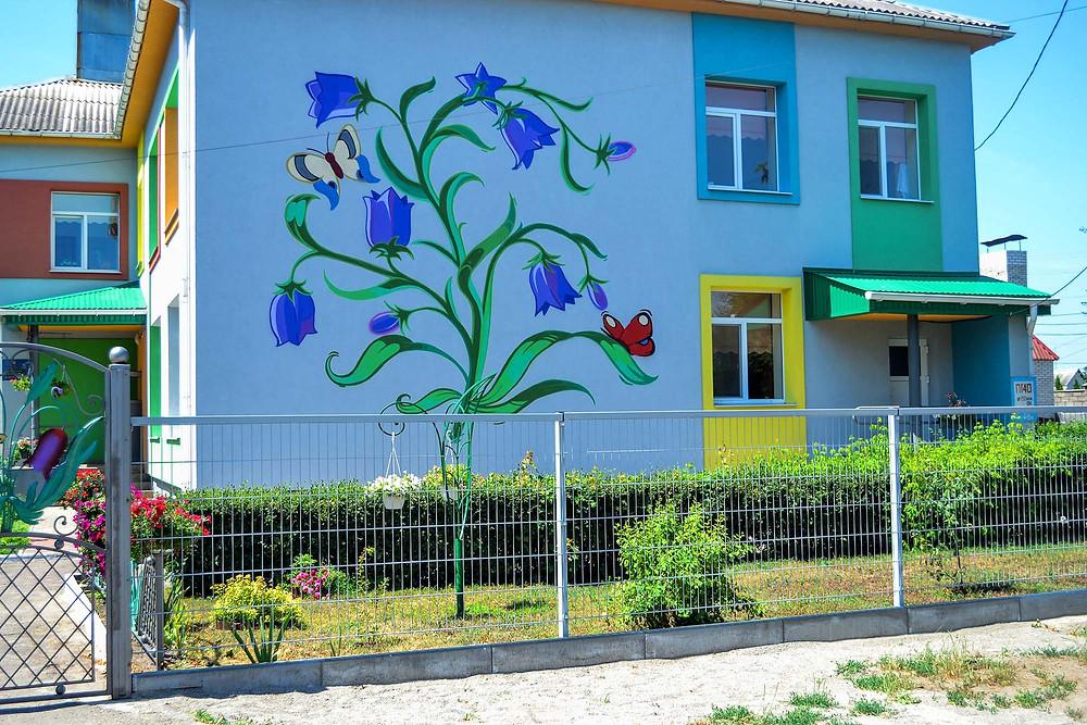 Нова огорожа для дитячого садочка №1 «Дзвіночок» м.Сарни