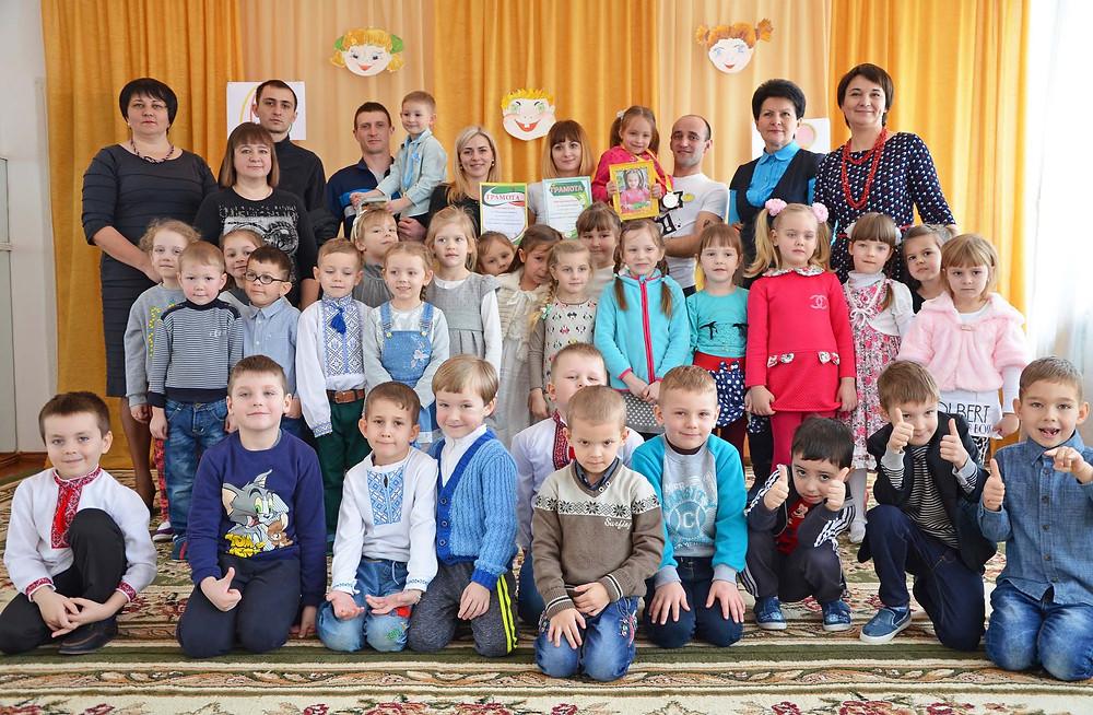 День відкритих дверей «Україна — наша країна!»
