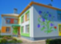 Дошкільний навчальний заклад (ясла-садок) №1 «Дзвіночок» міста Сарни
