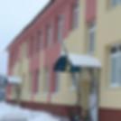 Дошкільний навчальний заклад №5 «Вербиченька» міста Сарни