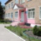 Дошкільний навчальний заклад №7 «Калинка» міста Сарни