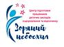 лого ЦПП.tif