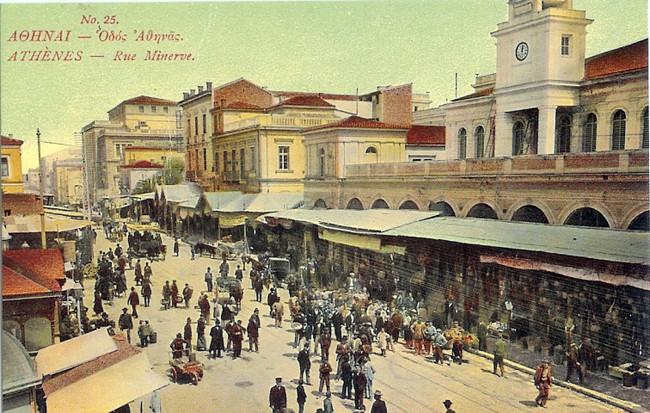 Municipal_Market