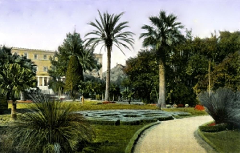The Royal Garden c.1905. Anonymous postcard, personal collection of Martin Baldwin-Edwards.