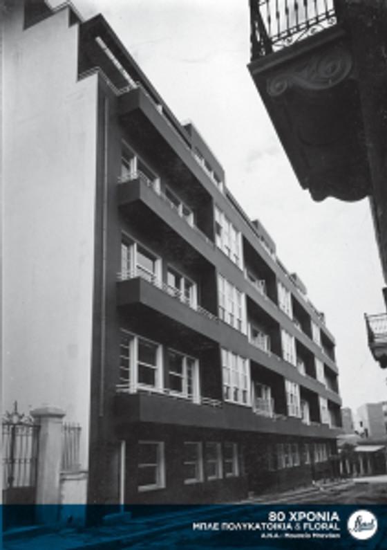 Kyriakos Panagiotakos, Blue Condominium, 1932-33 © The Benaki Museum / ANA, Athens