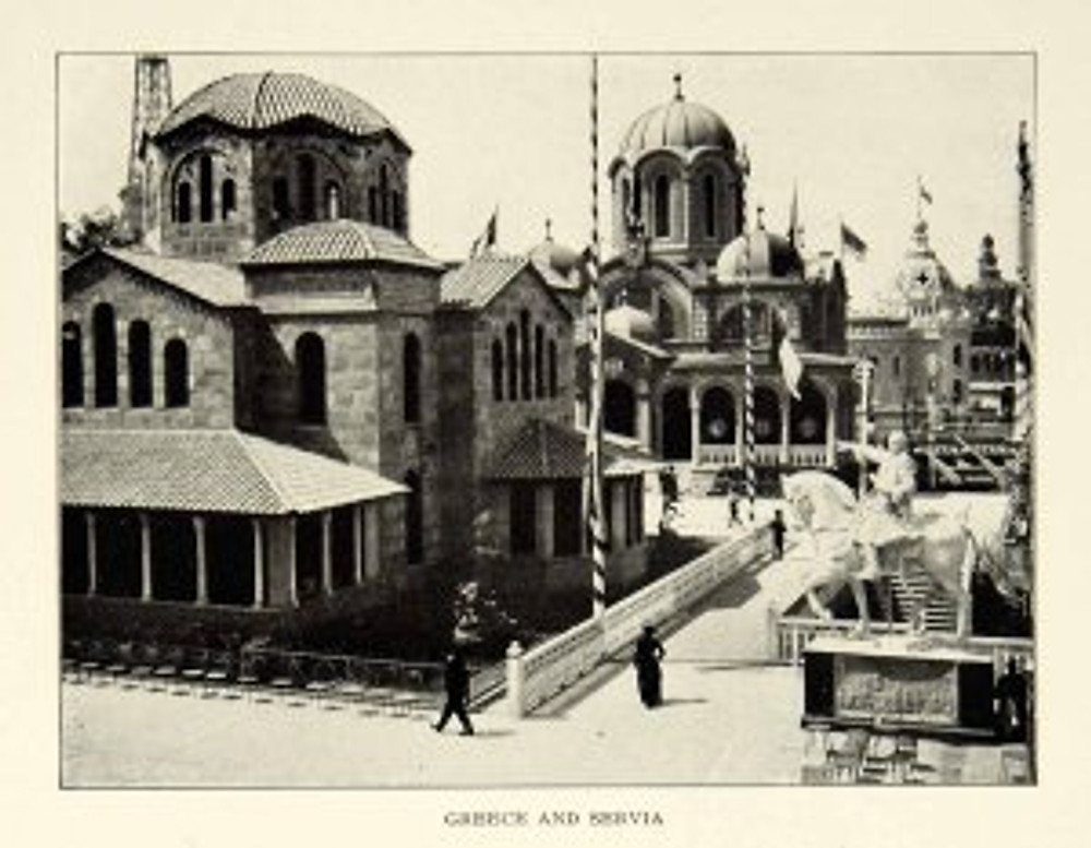 The Greek and Serbian pavilions.
