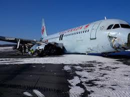 Dear Air Canada