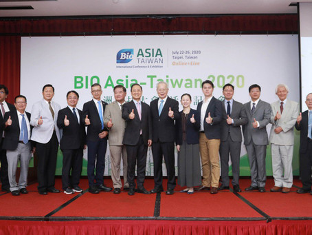 Asia Biotechnology Conference debuts the world's first large-scale international biotech exhibition.