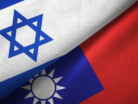 Israel adds Taiwan to list of 'green countries'