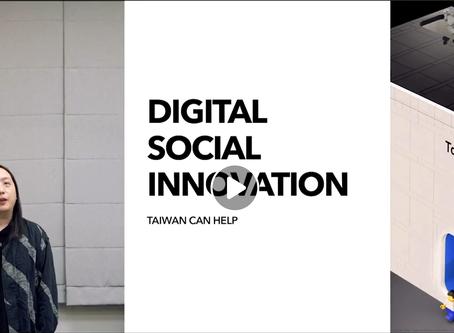 Digital Social Innovation, Taiwan Can Help!