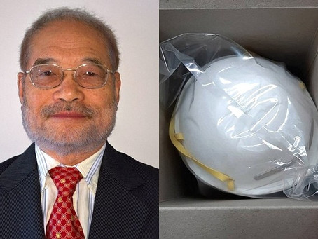 Taiwanese engineer is inventor of N95 respirator masks.