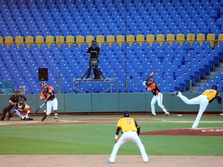 Professional baseball in Taiwan has begun in empty stadiums