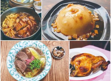 Michelin announces 2020 Taipei, Taichung Bib Gourmand winners.