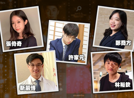 5 Taiwanese recognized on Forbes '30 Under 30 Asia' 2020 list.