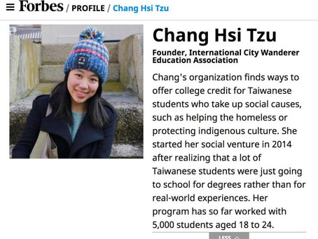 Forbes 30 under 30 Asia includes Taiwan social entrepreneur - 2017