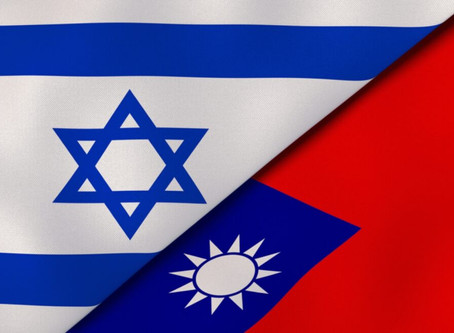 Taiwan launches $70 million program for Israeli startups